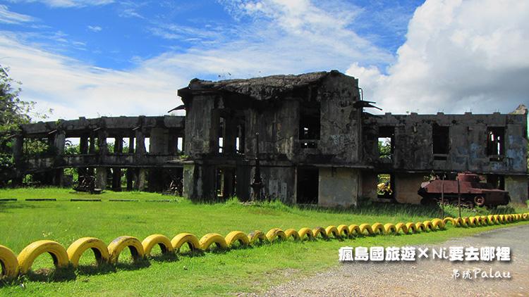 52帛琉日軍通信中心