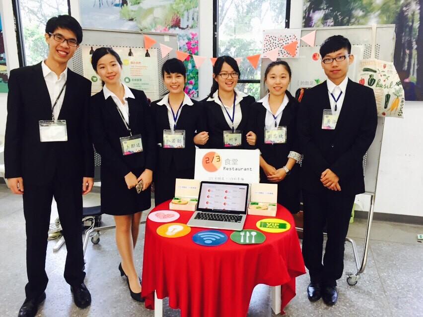 元智管院學生-薛浦、卜郡廷、林若懿、柯寧、劉思婕、黃泓傑(左至右)