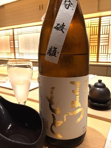 まつもと@魚こう鮨 西荻窪店