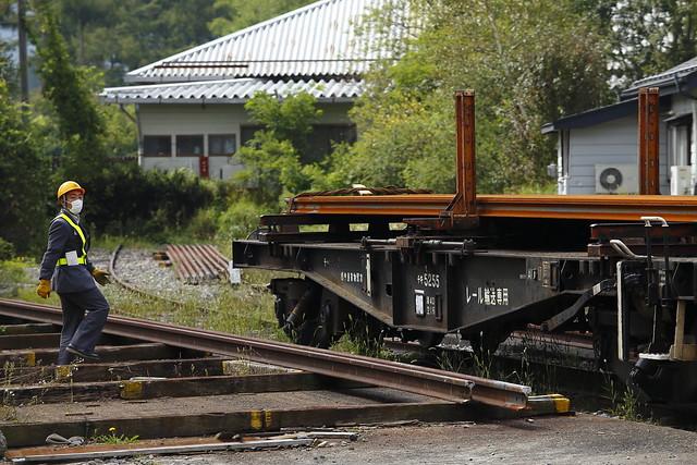 Rail transportation car