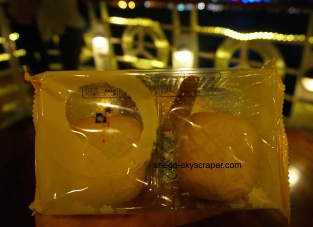 スターフェリークルーズ パイナップルケーキ