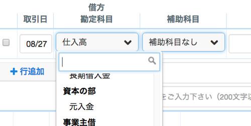 スクリーンショット 2015-09-01 18.03.23
