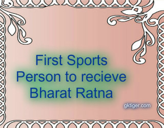 first-bharat-ratna-sportsman