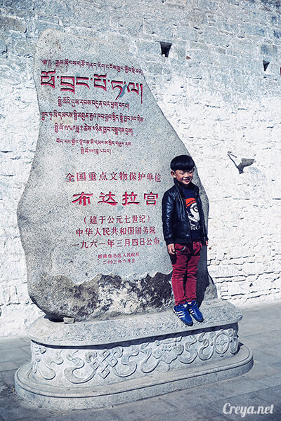 2015.12.04  Tibet 西藏踢北去   藏人的精神殿堂布達拉宮,但或許不只我們高山反應沒精神…06.jpg