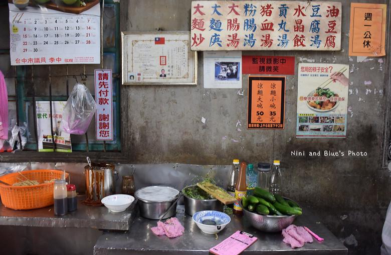 建國市場巷口無名麵攤09