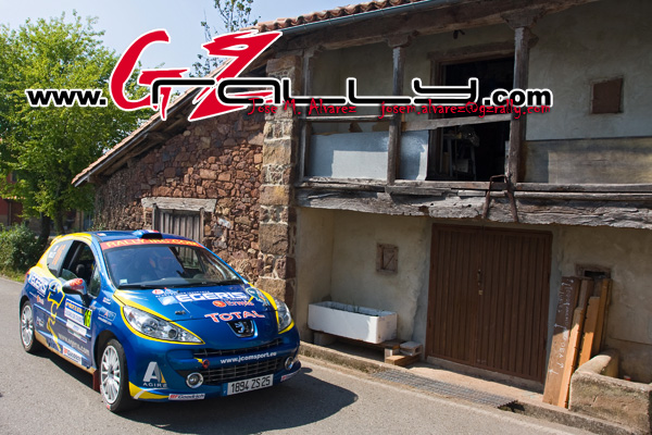 rally_principe_de_asturias_48_20150302_1429852409