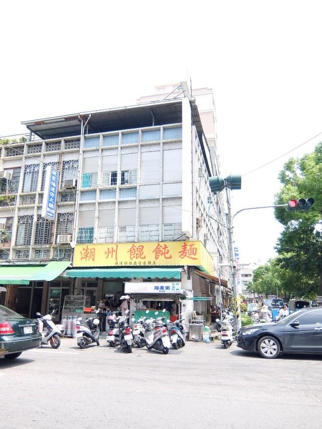 湯生潮州餛飩麵!! 這是一家旗津老店,在高雄市的分店喔...