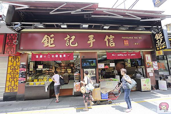 pastelaria chui heong,最香,澳門伴手禮,澳門四寶,澳門必買,澳門美食,粒粒杏仁餅 @VIVIYU小世界