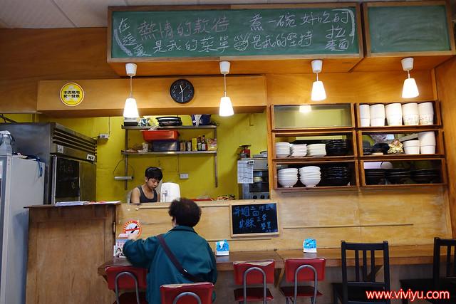 中正藝文特區,六平拉麵,桃園,桃園美食,素拉麵,素食,美食,茹素,部隊鍋 @VIVIYU小世界