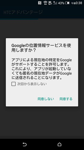 Screenshot_2015-04-15-12-38-02