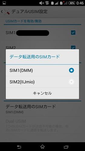 Screenshot_2015-04-27-00-46-52