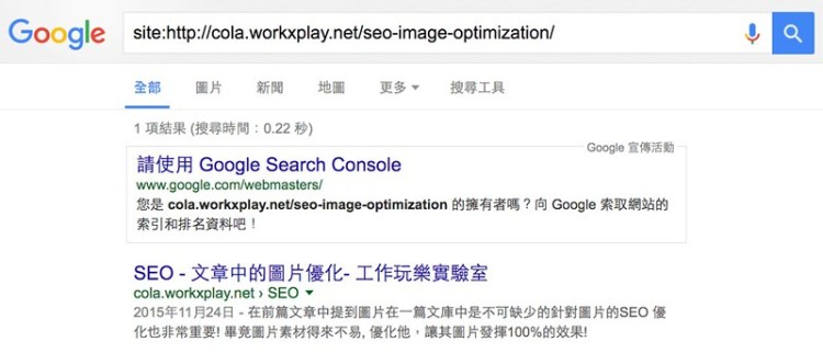 google-url-submit2