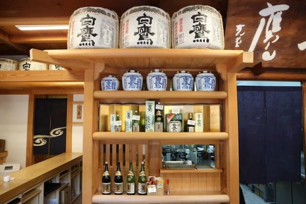 Dónde beber sake y gastronomía en Ise (Japón) - Sake Bar japonés Hakutaka.