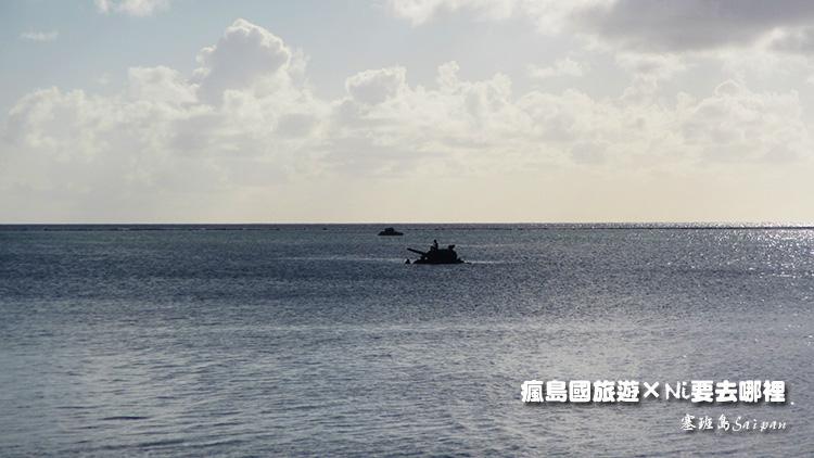 88塞班島坦克車潛水