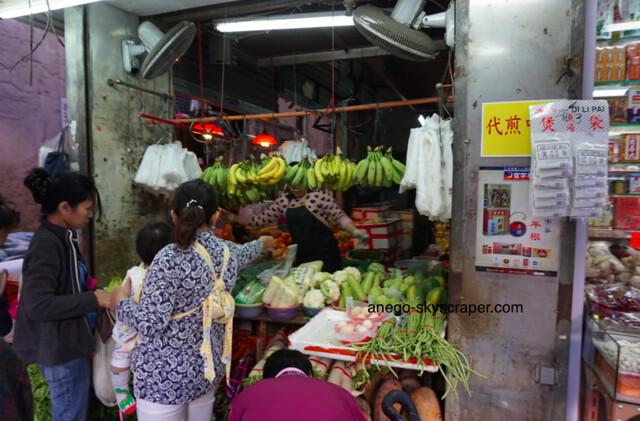 春秧街の野菜売り