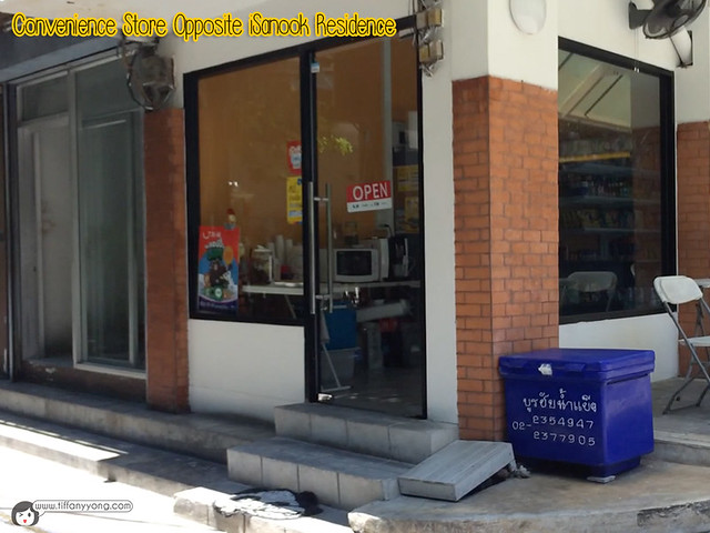 iSanook Residence Convenience Store