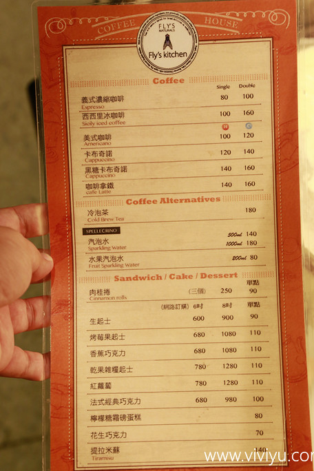 [台北.美食]『忠孝復興捷運站』Fly's Kitchen.限量出爐肉桂捲~小小店面大大滿足 @VIVIYU小世界