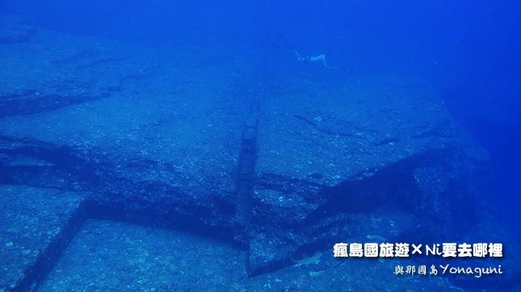 42海底遺跡水路