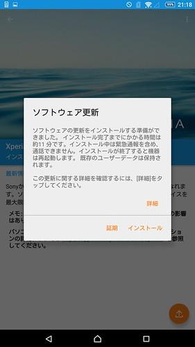 Screenshot_2015-11-11-21-18-04