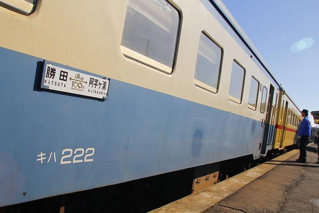 DC Kiha-222 & DC Kiha-2004 Connection