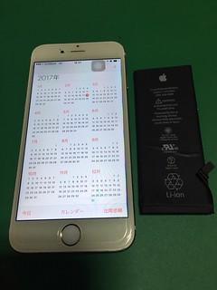 274_iPhone6のバッテリー交換