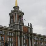 3 Viajefilos en Ekaterimburgo 31