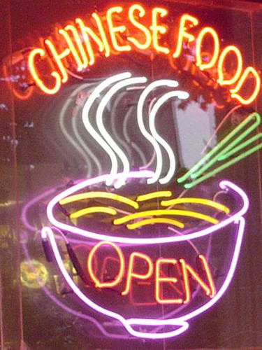 Chinese Food Sign by fab4chiky