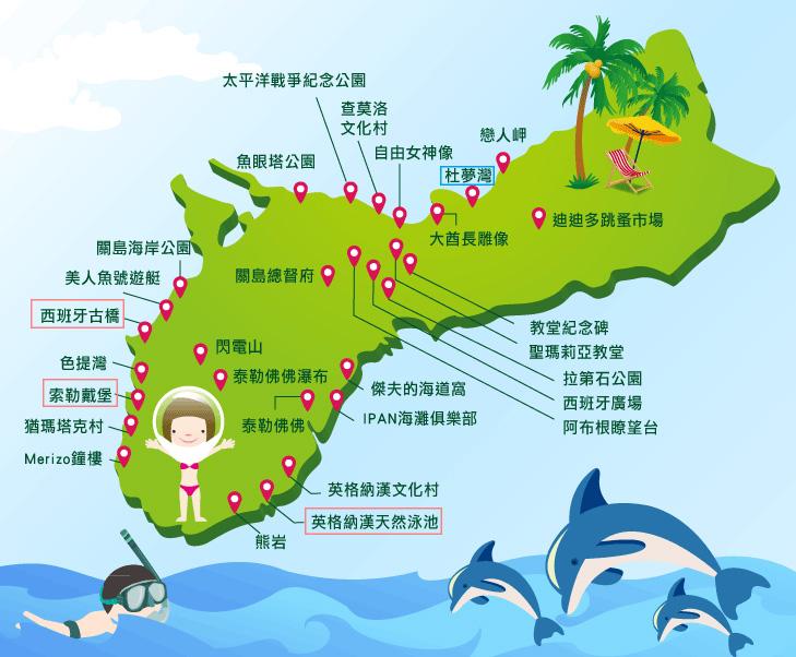 2015.08.16 | 真關島小美國| 關島景點讓你上山下海滾草地 map2.jpg