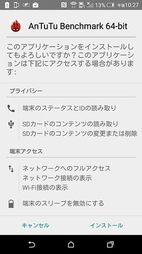 Screenshot_2015-04-20-22-27-04