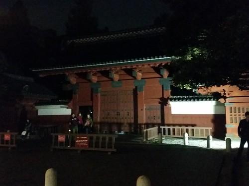 今日のポータル「東京大学赤門」 #INGRESS