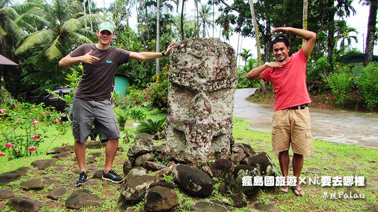 103帛琉母子石頭