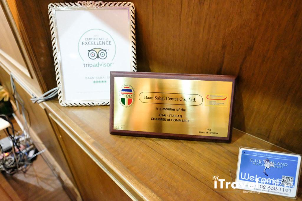 《曼谷按摩SPA推荐》Baan Sabai Spa:tripadvisor卓越奖好评口碑,平实价格享受高质量服务与手技!