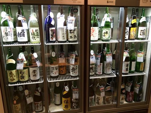 自由に飲み比べ@Kurand SAKE Market 浅草店