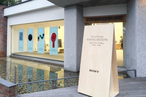 Sony Design-1.JPG