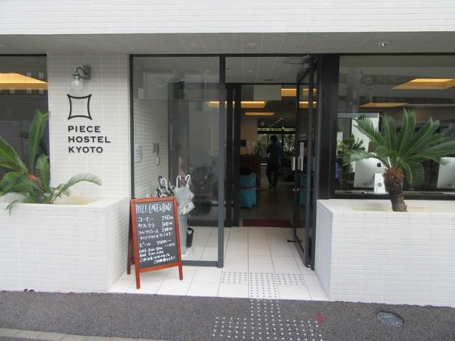 20161130_京都Piece (29)