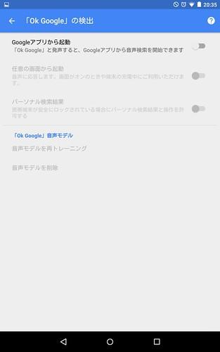 Screenshot_2015-09-23-20-35-23