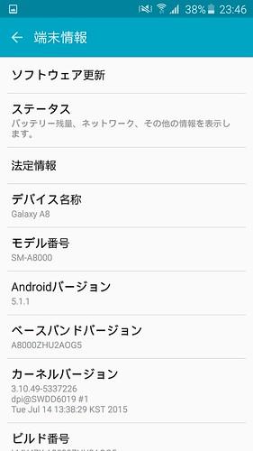 Screenshot_2015-08-27-23-46-58