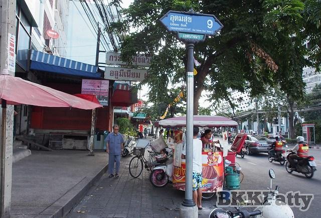 jok samyan bangkok-6