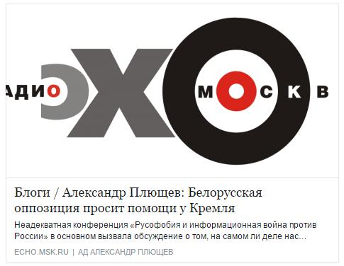 bel_masha_rus_2015-окт.-06