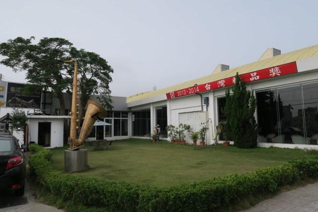 台中市后里區張連昌薩克斯風博物館 (5)