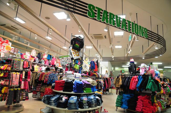 2015 大阪的購物-西松屋臨空城店 - FunTime旅遊推薦