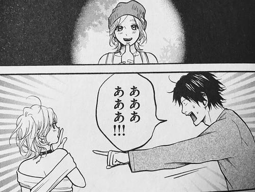 ふつつか兄04