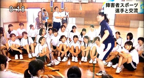 パラリンピック教育_義足