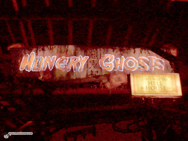 HHN5 Hungry Ghosts Scare Zone