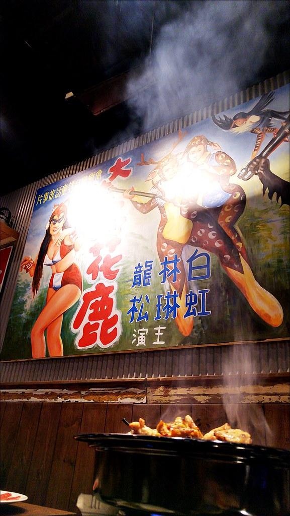 樂丸燒肉酒場