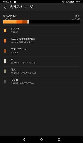 Screenshot_2015-10-16-01-04-42
