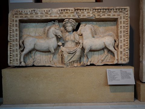 Epona , Celtic deity in the Roman world