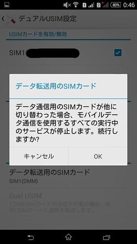 Screenshot_2015-04-27-00-46-58