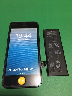 277_iPhone5のバッテリー交換