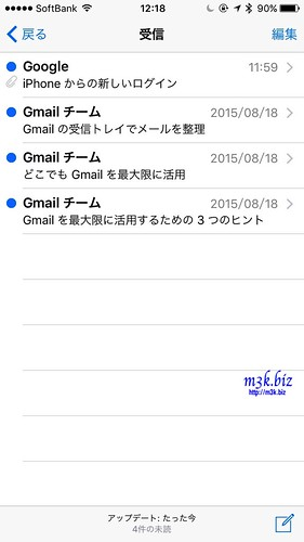 IMG_3820-1